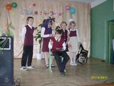 На школьной сцене